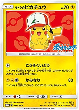 Collection Moon Booster 1 Pack Japan Details about  /Pokemon Card Japanese