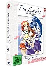 Die Ewigkeit, die Du Dir wünschst - Gesamtausgabe (inkl. Booklet) [4 DVDs]