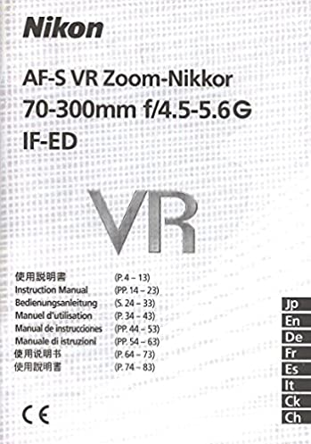 nikon af s vr zoom nikkor 70 300mm f 4 5 5 6g if ed lens original rh amazon com
