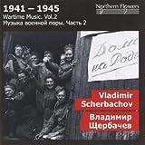 Scherbachov: 1941-1945 Wartime Music, Vol. 2: Symphony No. 5 / The Tobacco Captain, a Suite
