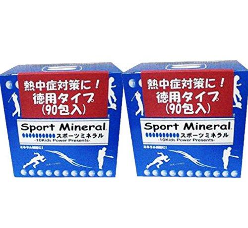 Sport Mineral スポーツミネラル 90袋入りタイプ HG-SPM90  【2個セット】 B00E625526