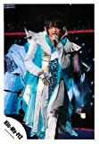 Johnny's official life photograph Kis-My-Ft2 - Tamamori Yuta] (japan import)