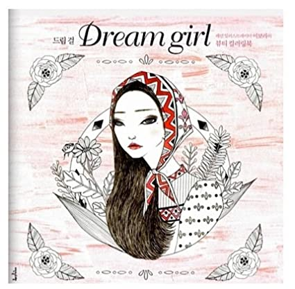 Buy Generic Dream Girl Colouring Book Coloring Book Relieve ...
