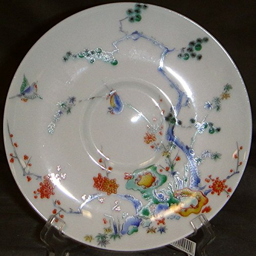 Georges Boyer Chantilly Song Cream Soup Saucer Only