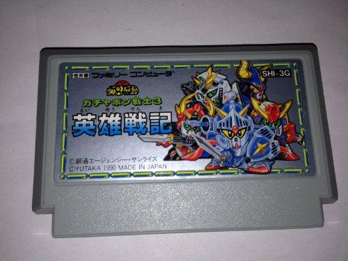Amazon.com: SD Gundam World Gachapon Senshi 3: Eiyuu Senki ...