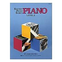 WP202 - Bastien Piano Basics - Piano Level 2