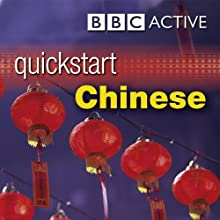 Quickstart Chinese Audiobook by Ying Fu Narrated by uncredited