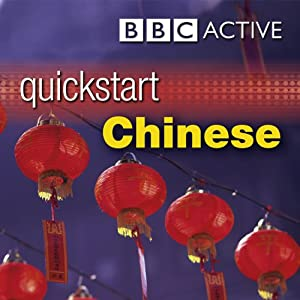Quickstart Chinese Audiobook