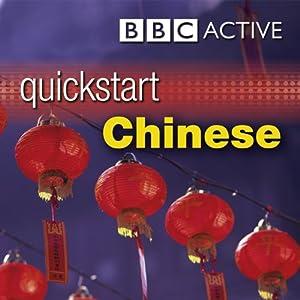 Quickstart Chinese Audiobook