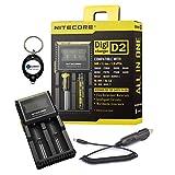 BUNDLE: Nitecore D2 Digi charger compatible with IMR LifePO4 Li-ion Ni-MH NiCd batteries (18650 26650 18490 18350 17670 17500 10440 16340 14500 AA AAA AAAA C) w/ 12V Car charger / Adaptor and Lightjunction Keychain Light
