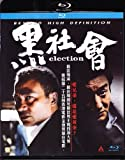 Election (Import) [Blu-ray]