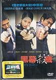 Out of Justice DVD Format / Korean Audio with English and Chinese Subtitles by Shin Eun-kyung,Kim Min-jong,Jang Hang-sun Lim Won-hee