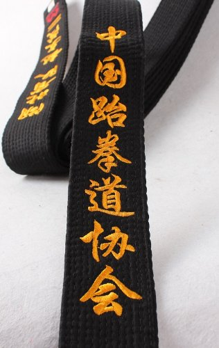 Embroidered Martial Arts Black Belt Brushed Cotton