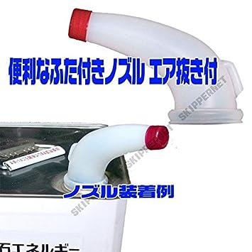 ホワイトガソリン JXエネルギー 18L 金属洗浄溶剤