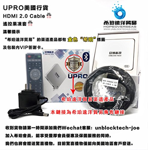HopeOverseas 2018 Latest UnblockTech U S  Licensed UPRO I900 - Import It All