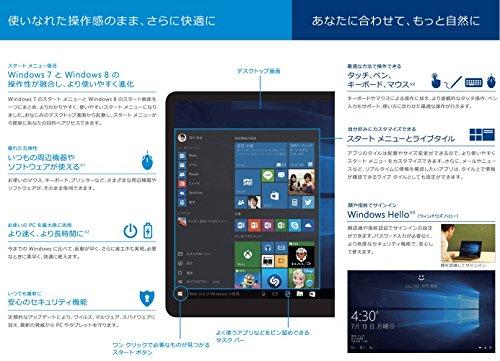 【旧パッケージ】Microsoft