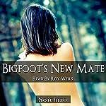 Bigfoot's New Mate | Soichiro Irons