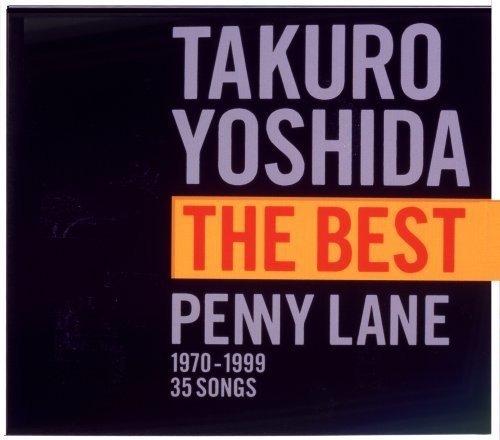 Amazon | 吉田拓郎 THE BEST PEN...