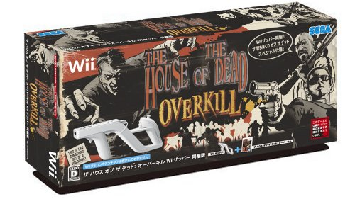 House of the Dead: Overkill (w/ Wii Zapper) [Japan Import] (Overkill Nintendo Wii)