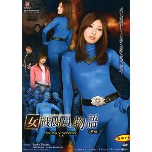 zen女战士入腹虫_zen女超äºzen女战士 zen女战士受难图片