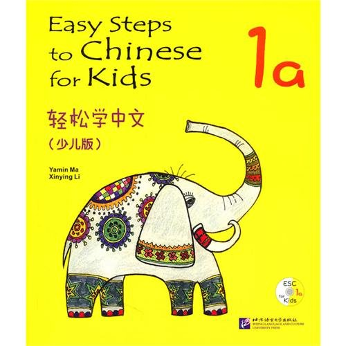 Download Easy Steps to Chinese for Kids 1A (W/CD) (English and Chinese Edition) pdf epub