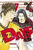DAYS(7) (講談社コミックス)