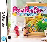 PostPet DS Yumemi ru Momo to Fushigi no Pen [Japan Import]