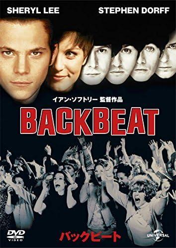 バックビート(1994年)