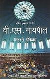 Literary Occasions- Hindi