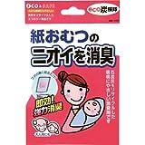 [東和産業 2633586] (ケア商品)eco炭検隊 紙おむつ用消臭剤