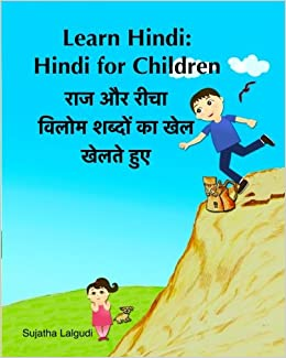 Hindi books for kids: Learn Opposites in Hindi: Children's