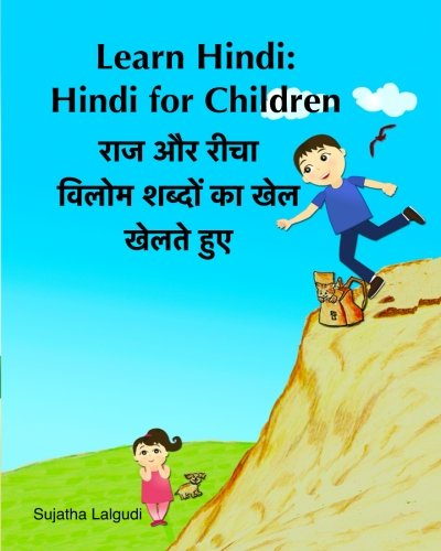 Hindi books for kids: Learn Opposites in Hindi: Children's English-Hindi (Bilingual Edition) (Hindi Edition) Early Reader Hindi book for children ... Hindi books for children) (Volume 5)