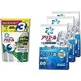 【セット買い】洗濯洗剤 ジェルボール3D 部屋干し アリエール 詰め替え 52個(約3倍) & 【まとめ買い】 アリエール 洗たく槽クリーナー 250g×3個