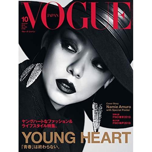 VOGUE JAPAN 2018年10月号 画像