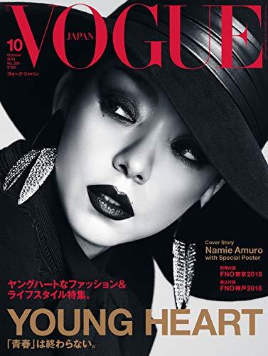 VOGUE JAPAN 2018年10月号 画像 A