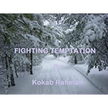 Fighting Temptation (Short Story Collection Book 1)