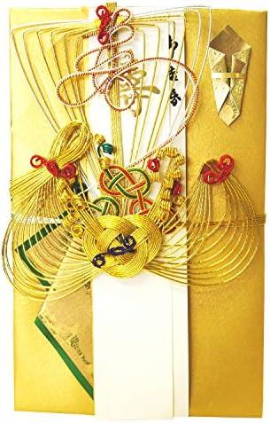 【祝儀袋】 祝飾金封 中包付 金紙宝船 緑 No.2803