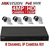 Hikvision DS-7608NI-E2/8P 8CH 8 POE NVR & 4pcs DS-2CD2042WD-I 4MP POE Bullet Camera Kit