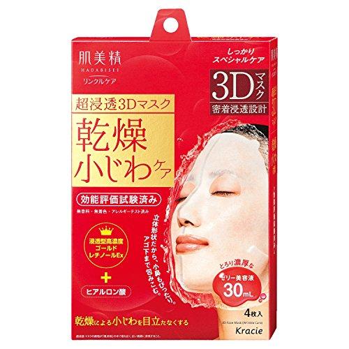(Kracie Japan - Four Hada-bisei Wrinkle Care 3D mask)