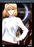Lunar Legend Tsukihime [DVD]
