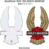 80年代デッドストックHARLEY-DAVIDSON【ハーレーダビッドソン】バー&シールド裏貼りオフィシャルステッカー大/'80sDeadstockHarleyDavidsonBar&ShieldSticker