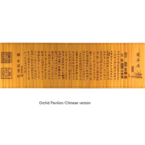 Tangfoo Cultural Classic Bamboo Scroll Slips Bamboo and wooden slips Promotion Bilingual famous Book Art of War for history lovers gifts (type2 Chinese)