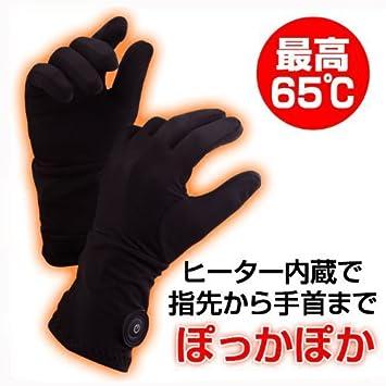 c8d76c632d Amazon   充電式ホットインナーグローブ[充電式ほっかほっかインナー手袋 ...
