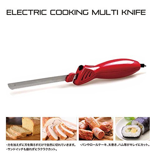 ROOMMATE Electric Cooking Multi Knife EB-RM3500【Japan Domestic genuine products】