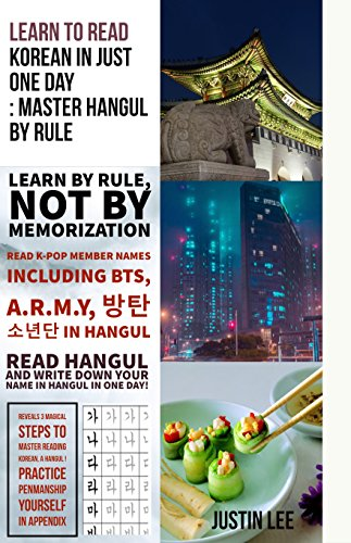 learn to read korean in just one day master hangul by rule hangul