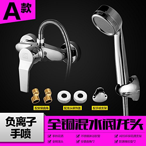 A Hlluya Professional Sink Mixer Tap Kitchen Faucet Mu Opera Full Brass Body shower faucet and cold water faucet shower set two holes into the wall, copper A