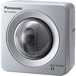 Panasonic BB-HCM531A Outdoor Pan/Tilt PoE Security Network Camera (Silver)