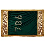 Loops n knots Velvet Green Dargah Chadar /Holy Cloth For Dargah /Mosque/ Shrine Of Sufi /Muslim Saint