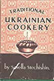 img - for Traditional Ukranian Cookery book / textbook / text book