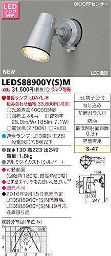 東芝ライテック LEDアウトドアスポットライト 屋外ブラケット シルバー LEDランプ別売り B01EWFL0TI 12973